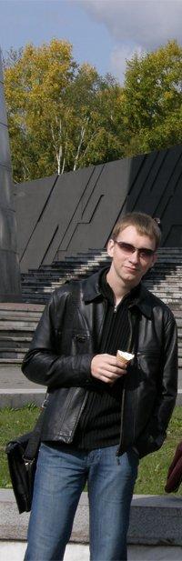 Александр Серафимов