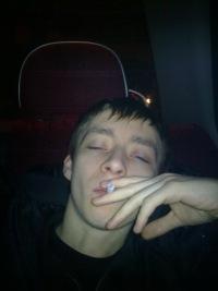 Stasik Abyshev,