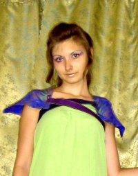 Анастасия Алёхина, 18 января 1992, Шахты, id48556092