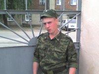 Александр Руденок, 8 марта , Москва, id53555478