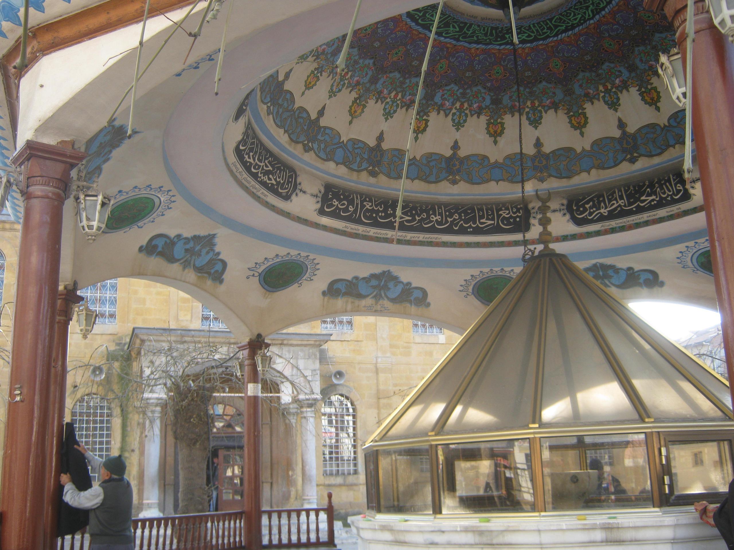 умывальник в мечетях