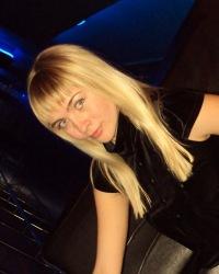 Екатерина Никулина, 20 сентября 1990, Саратов, id105416636