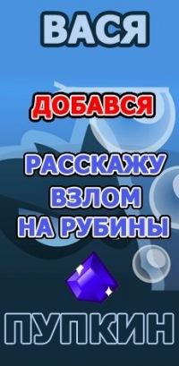 Остап Акуленков, 18 апреля 1999, Краснодар, id139175676