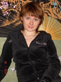 Елена Токарева, 4 октября 1980, Санкт-Петербург, id46503320