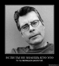 Hail Kill, 5 сентября 1999, Минск, id60728683