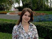 Ольга Стреленко, 8 апреля 1997, Витебск, id61049632