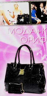 *oriflame For you*, 15 октября , Набережные Челны, id85501538