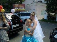 Надежда Кондратюк, Москва, id93605107