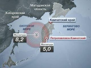 Россию потрясло от Камчатки до Москвы