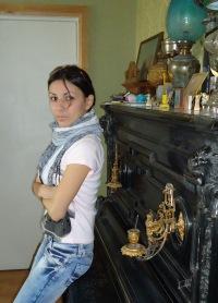 Арина Яли, 19 октября , Саратов, id109877087