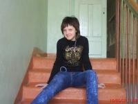 Валентина Черныш, 15 февраля 1983, Барнаул, id128291669