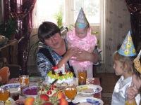 Люба Пузеркина, 27 июня 1992, Луганск, id151822640