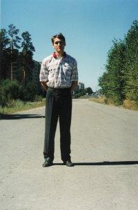sergeypp@mail2000.ru sergeypp, 6 июня 1993, Львов, id57262676