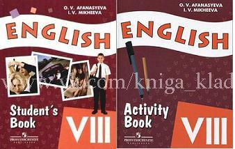 Английский язык 8 класс афанасьева михеева учебник скачать бесплатно