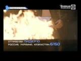 Раскрутка, Никита, эфир 25 сентября 2013