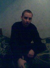 Влад Максименко, 21 ноября 1985, Мариуполь, id40959688