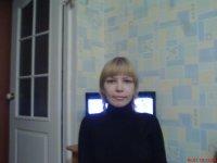 Юлия Багаутдинова, 4 июня 1984, Оренбург, id70829185