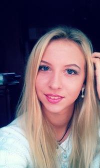 Алина Гусева