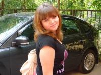 Ирина Заикина, 3 ноября , Москва, id105949037