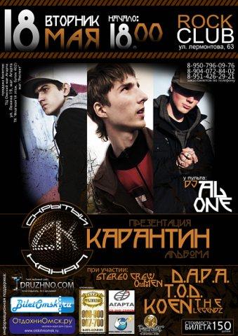 http://cs9316.vkontakte.ru/u17019140/100032869/x_87b607be.jpg