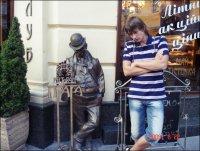 Из Плюша, 8 августа 1991, Минск, id38829730