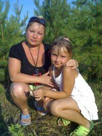 Лариса Борисова, 27 сентября , Дятьково, id43040298