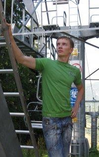 Андрей Денисович, 2 июня , Минск, id4796155