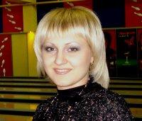 Ольга Слободяник, 9 февраля 1987, Ейск, id62127530