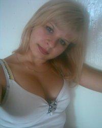 Юлия Колтун, 14 апреля , Минск, id78336200