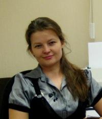 Марина Павлюк, 28 февраля 1977, Новый Уренгой, id153003190