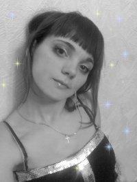 Светлана Зозуля, 5 августа 1985, Москва, id78518829
