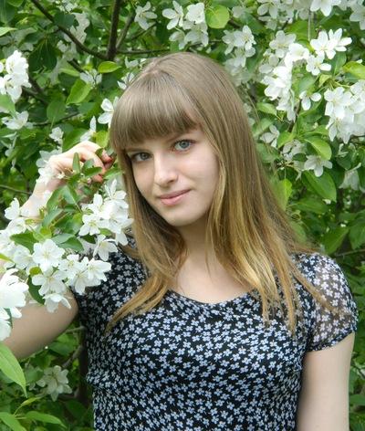 Анастасия Безгодова, 5 марта , Тюмень, id83704957