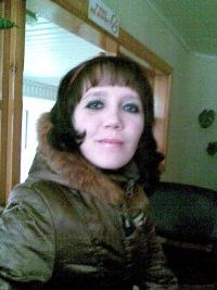 Леся Королёва, 29 мая , Бийск, id101304866