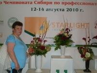 Елена Турнаева, 28 октября 1992, Новосибирск, id104113244