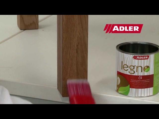 Möbel ölen mit ADLER Legno-Öl (www.adler-lacke.com.ua/, adler.prom.ua/ )