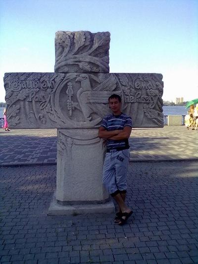 Станислав Баранец, 31 декабря 1992, Днепропетровск, id161957872