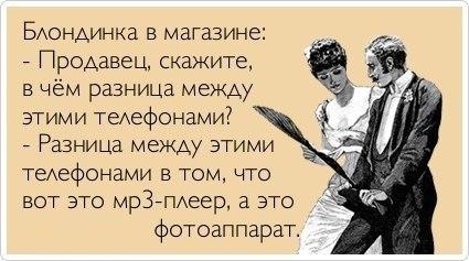 https://pp.userapi.com/c9318/v9318940/174a/_K3kRNAVp-k.jpg