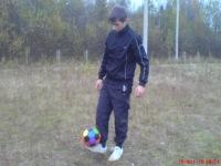 Лёха Гвоздев, 25 июля 1995, Уфа, id103306833