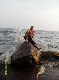 Егор Клименко, 24 ноября , Москва, id29346080