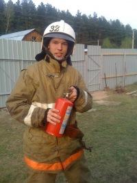Андрей Лукин, 20 января 1991, Пермь, id77151975