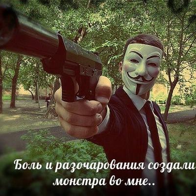 Олег Радиш, 24 сентября 1999, Енакиево, id142277095