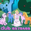♥ღ♥♥♥ MY LITTLE PONY TOYS ♥♥♥ღ♥