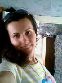 Инна Плохотнюк, 5 февраля 1992, Санкт-Петербург, id102471231
