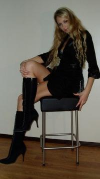 Татьяна Кугинова, 22 декабря 1992, Днепропетровск, id105093587