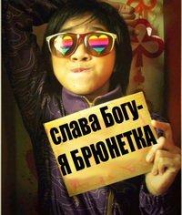 Альбина Карташова, 29 декабря 1990, Екатеринбург, id13290701
