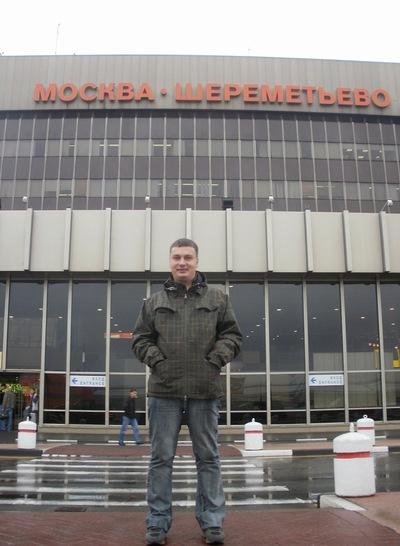 Алексей Алмазов, 17 мая , Нижний Новгород, id33704229