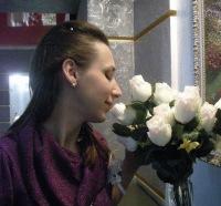 Наталія Прокопюк, 1 сентября , Черновцы, id17055427