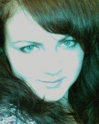 Татьяна Куприянова, 7 января , Омск, id31922377