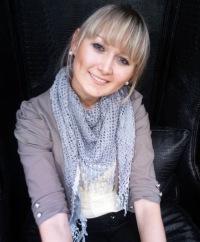 Кристина Виган, 7 октября , Москва, id42076919