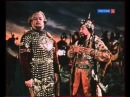 Князь Игорь (фрагменты) отрывок из фильма Большой концерт 1951